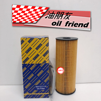 mann -油朋友-  賓士 220E W124 w202 93-00  E230 93-98 NH727/1X HU727/1X