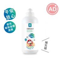 木酢乾洗手補充罐500ml 含植物發酵酒精75% 茶樹檸檬精油【ZE0116】《約翰家庭百貨