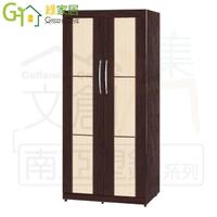 【綠家居】杜亞 環保3尺南亞塑鋼二門衣櫃/收納櫃(吊衣桿+收納鐵籃)