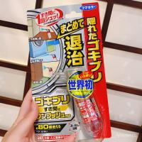 家用好物 日本進口蟑螂藥一窩端家用蟑螂屋廚房殺蟲強力滅小蟑螂神器噴霧劑