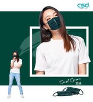 【中衛CSD】中衛 醫療口罩-軍綠 50入盒 贈防護面罩1