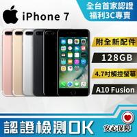 【創宇通訊│福利品】贈好禮 APPLE iPhone 7 128G 開發票 (A1778)