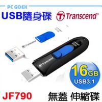 創見 JetFlash 790 16GB USB3.0 隨身碟 黑 Pcgoex 軒揚