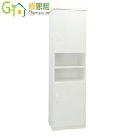 【綠家居】艾可斯   環保1.5尺塑鋼二門雙格高鞋櫃/玄關櫃(5色可選)