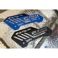 【正宇車業】DMV GSX-R150/S150 小阿魯 排氣管護片/防燙蓋
