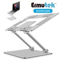 【Ermutek】鋁合金雙軸摺疊式筆電支架平板支架/NB筆記本電腦散熱架/可攜式多用途筆電增高架(銀色)