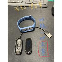 小米手環4 內容無需多介紹-好用/方便 二手/沒盒子