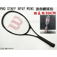 WILSON 費德勒 迷你 網球拍 Pro Staff RF 97 mini Federer 收藏【大自在運動休閒精品店】