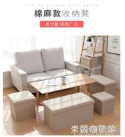 收納凳子 小沙發穿換鞋收納凳子家用椅子儲物凳長方形收納箱神器可坐多功能全館促銷·限時折扣