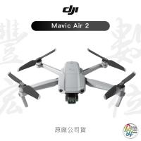 現貨快速出貨 可刷卡 DJI Mavic Air 2 暢飛套裝 可加Care 台灣公司貨 高雄實體門市 『豐宏數位』