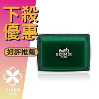 【香舍】HERMES 愛馬仕 橘綠之泉 香皂 50G(有盒)