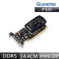 【LEADTEK 麗臺】NVIDIA Quadro P620 2GB GDDR5 128bit PCI-E 工作站繪圖卡(PG178)