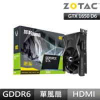 【ZOTAC 索泰】GAMING GeForce GTX 1650 OC D6 *5片(搭技嘉 B450M GAMING 5片)