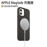 【神腦貨 盒裝】Apple 原廠 MagSafe 充電器 15W 快充 磁吸充電 無線充電器 閃充 無線充 磁力無線充 充電盤 充電板 iPhone 8/8 Plus/X/Xs/Xs Max/XR/SE 2020/11/11 Pro/11 Pro Max/12 mini/12/12 Pro/12 Pro Max/13 mini/13/13 Pro/13 Pro Max/AirPods Pro