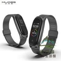 小米手環5/4/3表帶腕帶NFC版腕帶替換帶小米智能運動手環