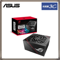 ASUS 華碩 ROG STRIX 1000G 1000W 金牌 電源供應器