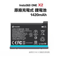 全新現貨 原廠電池 Insta360 One X2 充電電池【eYeCam】鋰電池 電池 1420mAh