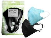 BNN 鼻恩恩 (成人加大)立體醫用口罩(5入)醫療用口罩 款式可選【小三美日】◢DS001280