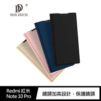 DUX DUCIS Redmi 紅米 Note 10 Pro SKIN Pro 皮套