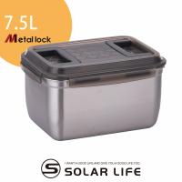 【索樂生活】韓國Metal lock手提大容量不鏽鋼保鮮盒7.5L(手提304不銹鋼真空密封環保抗菌防漏保鮮盒)