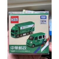 TOMICA 台灣特注郵政車