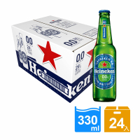 【Heineken 海尼根】海尼根0.0零酒精 330ml玻璃裝 24入(無酒精)