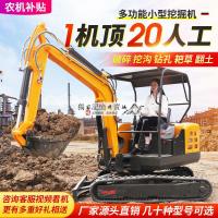 優選☆小型挖掘機農用家用微型小挖機工程果園挖土機迷你鉤機噸噸勾機