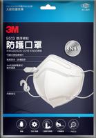 ★現貨供應★ 3M #9513懸浮微粒防護口罩KN95-白色5枚入 (非醫療級)