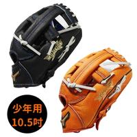 (B7) MIZUNO 美津濃 少年用手套 1AJGY15100 球擋:CROSS1 尺寸(約):10.5 吋【陽光樂活】