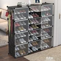 鞋櫃義烏簡易鞋櫃塑膠鞋架簡約現代防塵鞋子收納櫃經濟