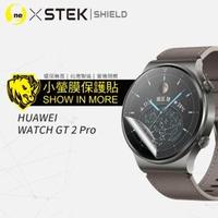 【o-one台灣製-小螢膜】華為HUAWEI Watch GT2 Pro 46mm 滿版螢幕保護貼 兩入組(曲面 軟膜 SGS 自動修復)