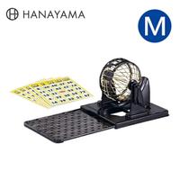 【日本正版】手搖賓果機 (M) 賓果機 日本製 搖獎機 開獎機 賓果遊戲機 HANAYAMA - 045506
