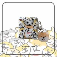 可愛滿屏柴犬AirPods1/2代保護套蘋果藍牙耳機軟殼Pro3適用卡通女