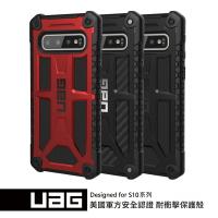 UAG Samsung S10 S10+ S10e 頂級耐衝擊保護 威禹公司貨