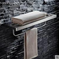 304不銹鋼拉絲摺疊活動浴巾架浴室掛件雙層毛巾架衛生間置物架 8號時光