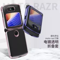 Case for Moto Razr Motorola Razr 5G Foldable Screen Phone Case Blade Invisible Plating Phone Case