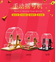 抽獎箱 搖獎機手動搖號機 抽獎轉盤搖球機 大號非電動雙色球抽獎商家道具