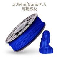 【XYZprinting】PLA NFC 600g 藍色