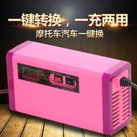 汽車機車電瓶充電器12v40ah60ah100ah干水電池自動識別通用 格蘭小舖 母親節禮物