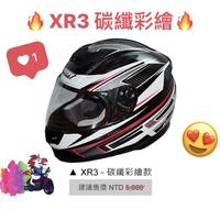 🎉免運🔥蝦皮最低🔥【M2R XR-3 XR3 碳纖彩繪】CARBON 碳纖維 雙鏡片 雙D扣 全罩安全帽