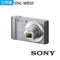 【SONY 索尼】DSC-W810 W810 W系列 數位相機(公司貨)