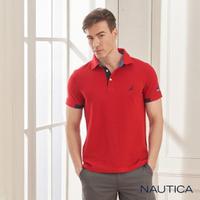 【NAUTICA】素色吸濕快乾短袖POLO衫(亮紅)