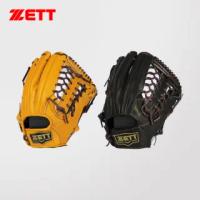 【ZETT】36系列棒球全牛手套 12.5吋 外野手用(BPGT-3627)