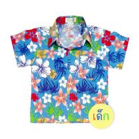 เสื้อสงกรานต์เด็ก เสื้อลายดอกเด็ก