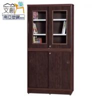 【文創集】多莉 環保3尺南亞塑鋼四推門書櫃/收納櫃
