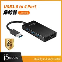 【j5create 凱捷】USB3.0轉HDMI多功能外接顯卡-JUH450