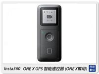 【銀行刷卡金+樂天點數回饋】預訂~ Insta360 GPS 智能遙控器 運動數據 路線資訊 可遙距 適ONE X X2/ONE R(公司貨)