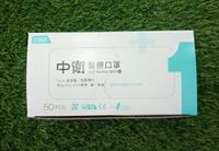 【中衛】現貨,雙鋼醫療口罩(天空藍)50入+理膚-青春潔膚凝膠400ml