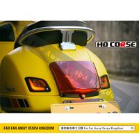 遠的要命偉士王國 Vespa HD CORSE GTS/GTV LED 方向燈 流水 燻黑