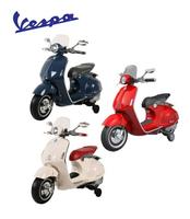 946義大利《Vespa》偉士牌電動玩具車-(電動玩具車部落客推薦)【六甲媽咪】